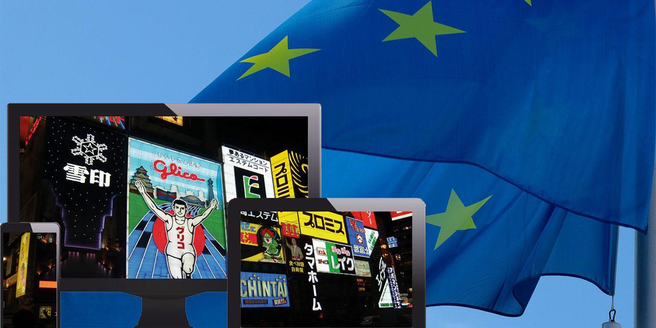 AVMD Impuls: Zwischen Fernsehen ohne Grenzen und Werbung ohne Grenzen